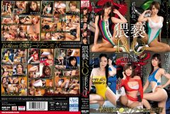 NAKB-003猥褻RQ BEST COLLECTION VOL.2