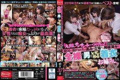 CJOB-046「丸出しチンチンみ~つけたっ!」絶対に脱がされない高みの立場から興味津々に 全裸の男をいじめる着衣のお姉さんたち