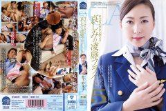SHKD-713キャビン・アテンダント 哀しみの凌●フライト5 松下紗栄子