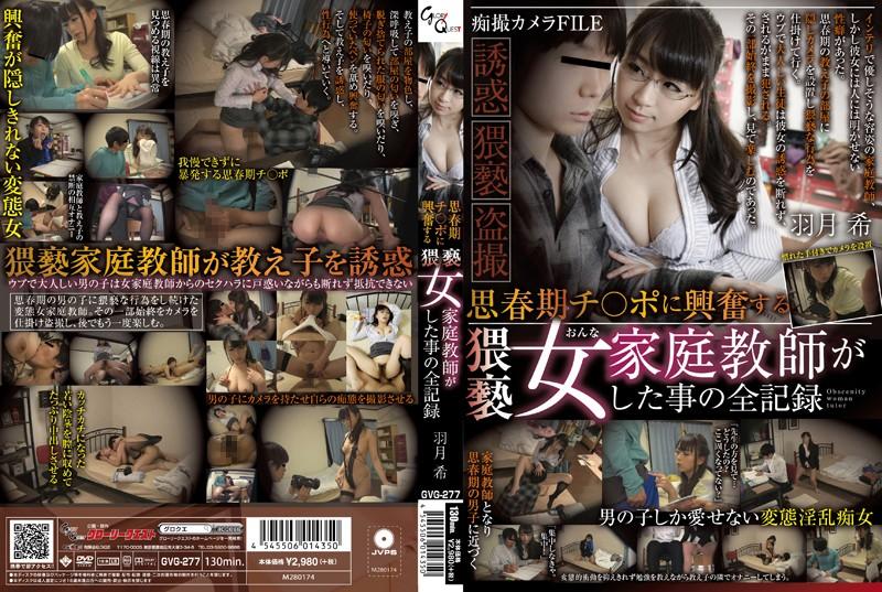 카테고리별야동 카테고리 家庭教師 섹스밤19 www.sexbam7.me -> www.sexbam9.me