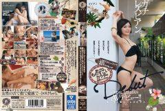 BBAN-109LGBTコミュニティで有名な椎名そらの友人がAVデビュー!!脱いだらものすごいカラダのゆあちゃん(22歳)