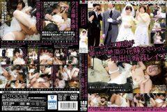 RCT-869ホームレス軍団が幸せの絶頂の花嫁をさらって中出し輪●レ●プ