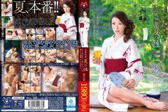 VENU-528近親相姦 夏の性 父さんが浮気して寂しがっている母さんに求婚。そして中出し。 朝井涼香