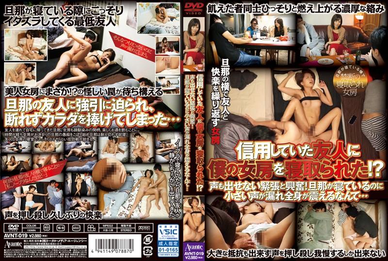 일본추천야동 카테고리 素人 섹스밤19 s7.sexb.me -> www.sexbam6.me