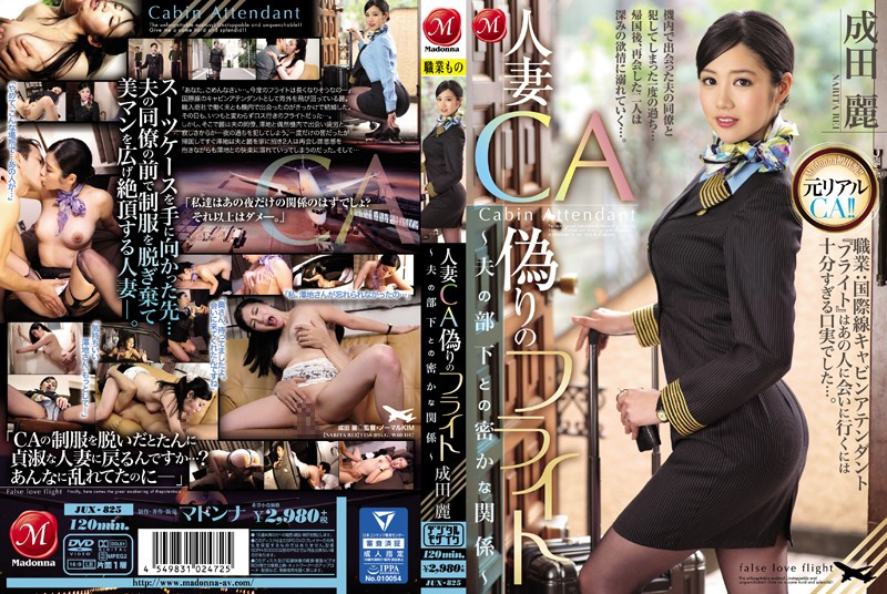 일본추천야동 카테고리 巨乳 섹스밤19 s7.sexb.me -> www.sexbam6.me