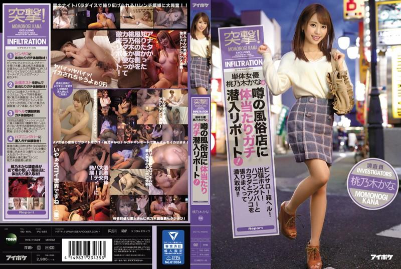 일본추천야동 카테고리 美少女 섹스밤19 www.sexb.me -> www.sexbam7.me