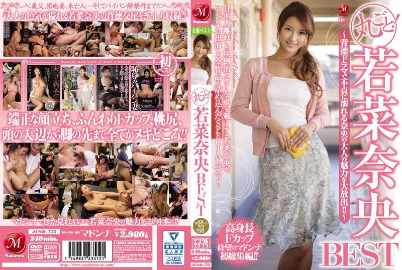 일본추천야동 섹스밤19 - JUFD-291【独占】大人のための美巨乳セラピー みなせ優夏 www.sexbam4.me -> www.sexbam6.me