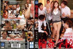 SHKD-804輪●学校 星川光希