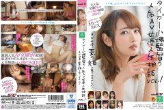 SDMU-864タイガー小堺監督の人気AV女優人生相談 VOL.1 AV女優の素の顔を見てみませんか?