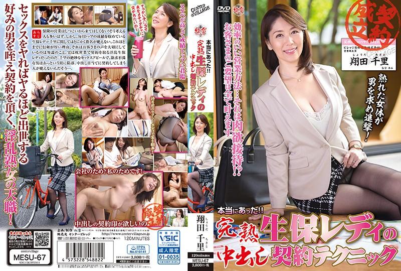 일본추천야동 카테고리 熟女 섹스밤19 www.sexb.me -> www.sexbam6.me