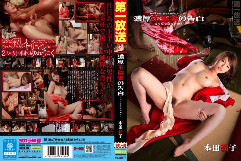 일본스페셜야동 카테고리 不倫 섹스밤19 s7.sexb.me -> www.sexbam7.me
