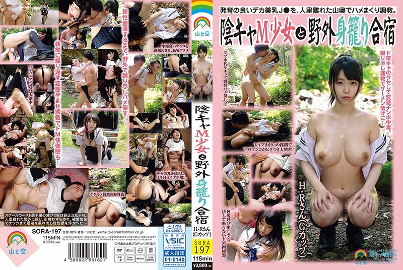 무료야동 섹스밤19 www.sexbam6.me -> www.sexbam7.me