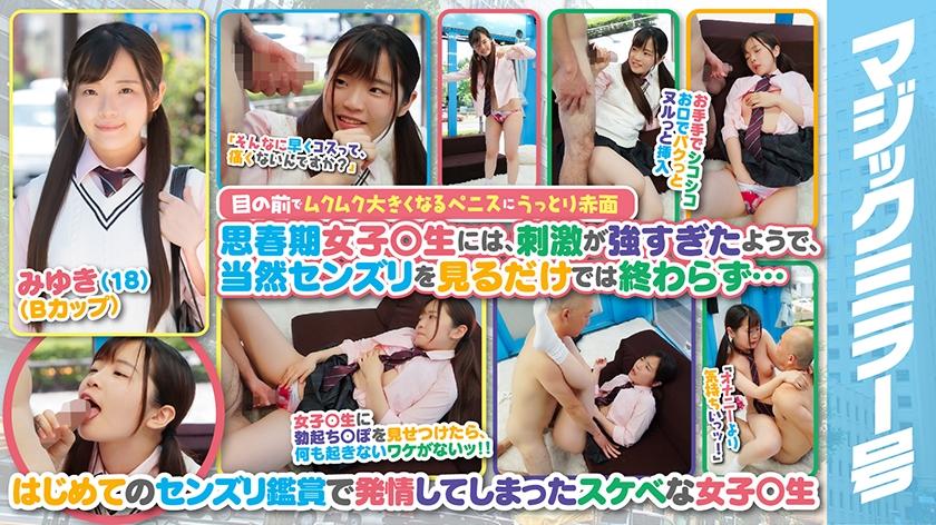 일본스페셜야동 카테고리 素人 섹스밤19 www.sexbam4.me -> sexbam9.me