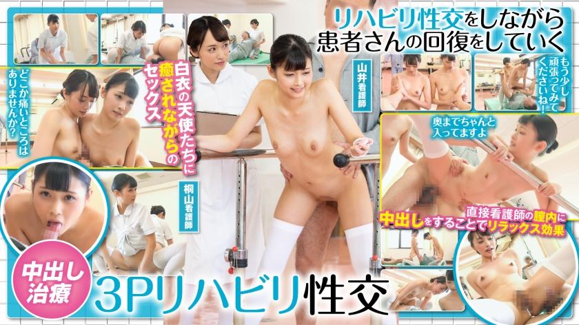 일본스페셜야동 카테고리 企画 섹스밤19 s7.sexbamvip.com -> www.sexbam7.me