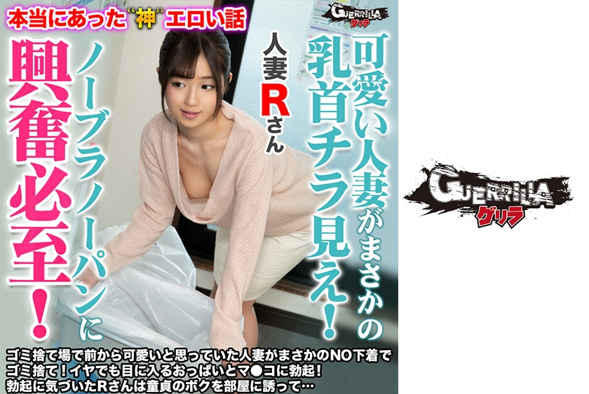 일본스페셜야동 카테고리 痴女 섹스밤19 s7.sexbamvip.com -> www.sexbam7.me