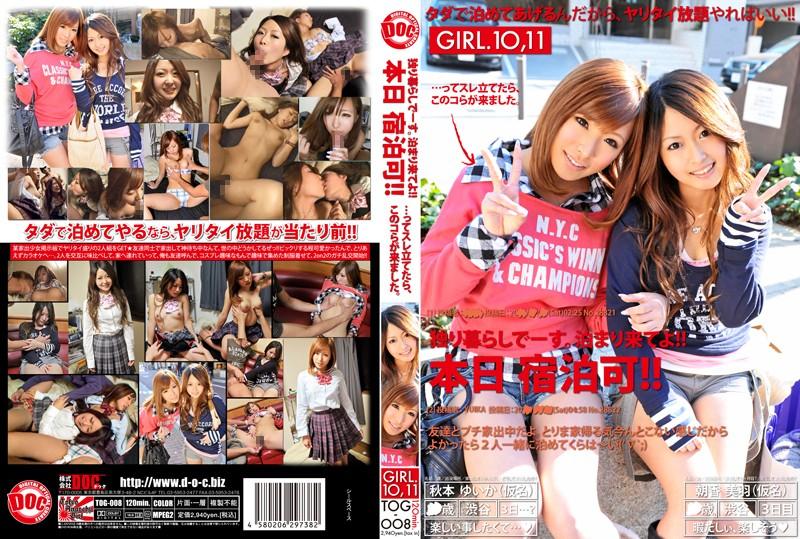 일본스페셜야동 카테고리 乱交 섹스밤19 s7.sexb.me -> www.sexbam7.me
