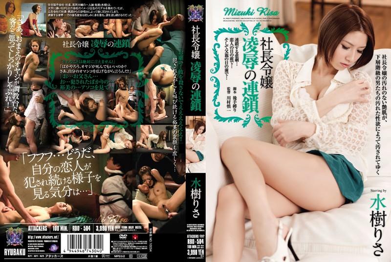 일본야동 검색 令嬢 고자닷컴 - www.goza2.com【www.sexbam6.net】