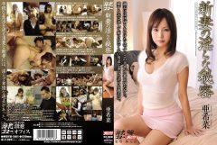 MDYD-561新妻の淫らな秘密 亜希菜