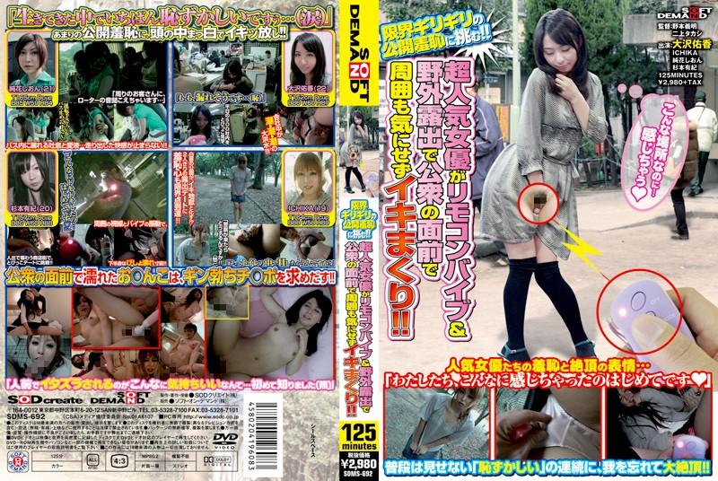 일본야동 검색 野外 고자닷컴 - www.goza1.com【www.sexbam4.net】