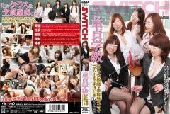 SW-017童貞学級 5人の女教師が未経験ペニスに一から十まで手ほどきしてくれる