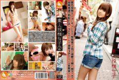 TKJ-002素人投稿女子 2