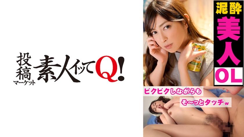카테고리별야동 카테고리 泥酔 섹스밤19 www.sexbam8.me -> sexbam9.me