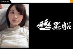 JKK-011【キャバ嬢個撮 感度抜群のツンデレギャルに中出し? えみちゃん編】
