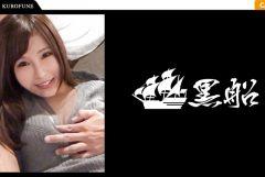 JKK-014【NO.1キャバ嬢アフター個撮 クールな顔して感度抜群なギャルに中出し ゆかちゃん編】