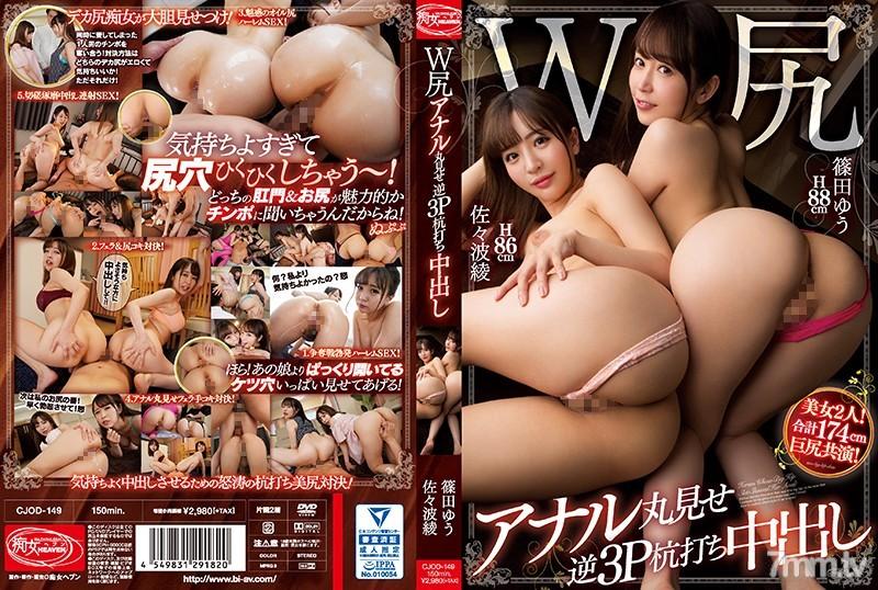 카테고리별야동 AV배우 佐々波綾 섹스밤19 www.sexbam5.me -> sexbam9.me