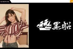 KURO-023【憧れのAV男優・なつみちゃん編】キュートでエロエロな黒髪女子〇生とマジイキ本気セックスしてみた!