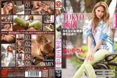 ABP-002NEW TOKYO流儀 01