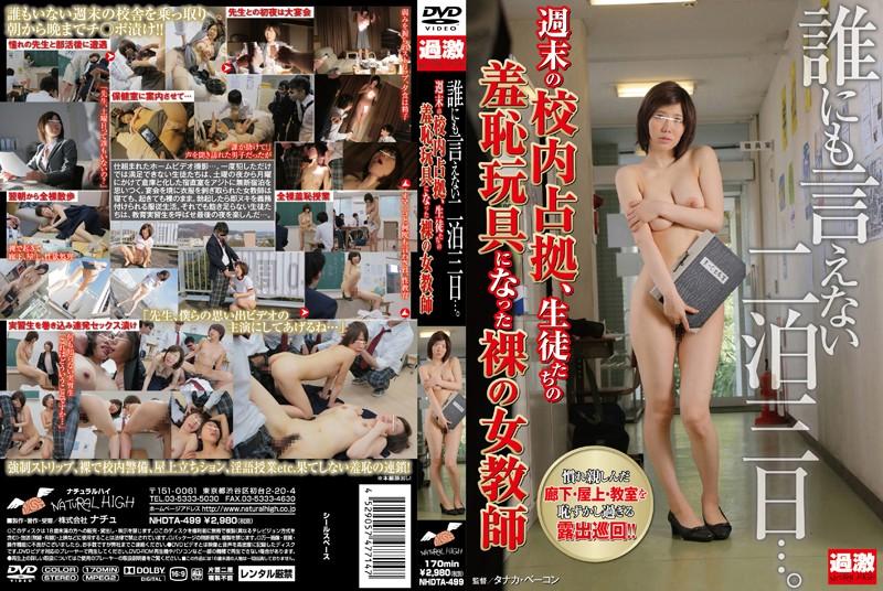 카테고리별야동 카테고리 企画 섹스밤19 www.sexb.me -> www.sexbam9.me