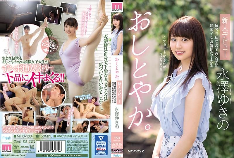 일본스페셜야동 4 페이지 섹스밤19 s7.sexbamvip.com -> www.sexbam8.me