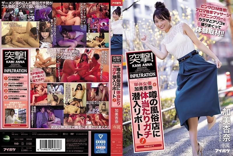 카테고리별야동 카테고리 乱交 섹스밤19 www.sexbam5.me -> www.sexbam10.me
