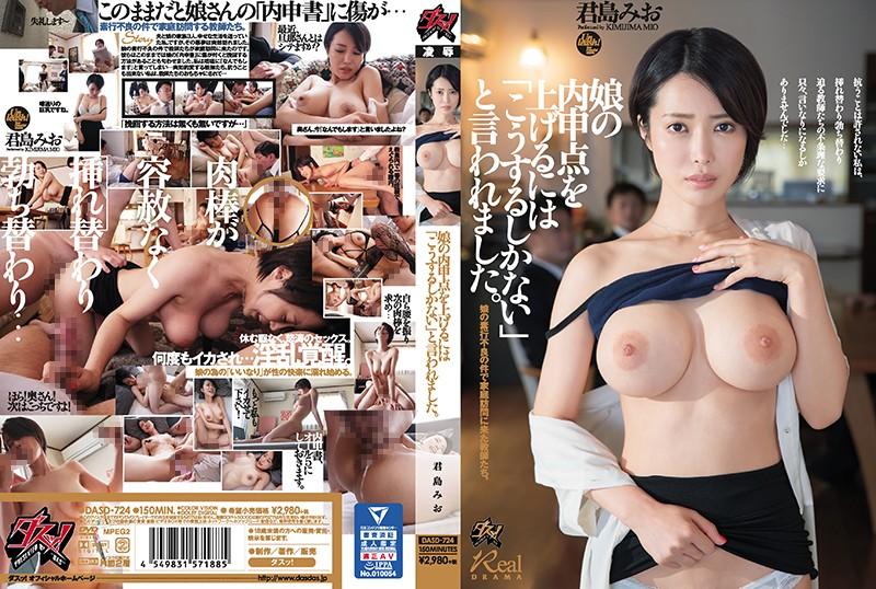 일본스페셜야동 AV배우 君島みお 섹스밤19 s26.sssbbb.me -> sexbam9.me