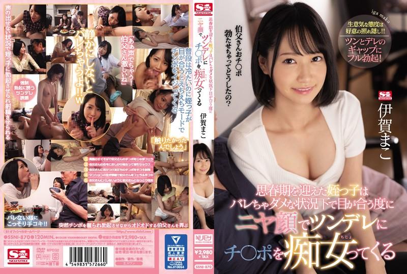 일본야동 검색 ツンデレ 고자닷컴 - www.goza1.com【www.sexbam4.net】