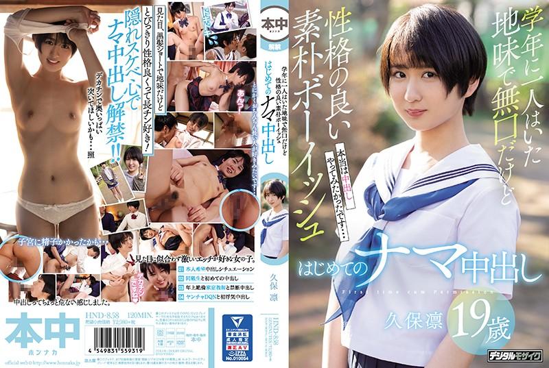 일본스페셜야동 카테고리 美少女 섹스밤19 www.sexbam6.me -> sexbam9.me