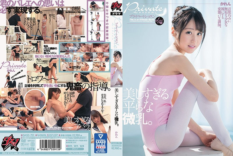 일본스페셜야동 카테고리 素人 섹스밤19 www.sexbam1.me -> sexbam9.me