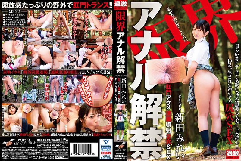 일본야동 검색 浣腸 고자닷컴 - www.goza1.com【www.sexbam4.net】
