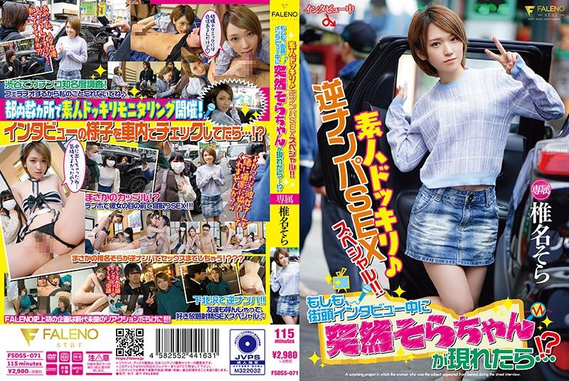카테고리별야동 카테고리 素人 섹스밤19 www.sexb.me -> www.sexbam10.me