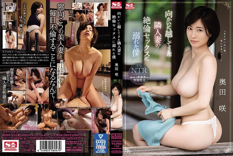 일본야동 검색 NTR 섹스밤 - Google검색【섹스밤】혹은【섹스밤.com】접속【www.sexbam10.me】