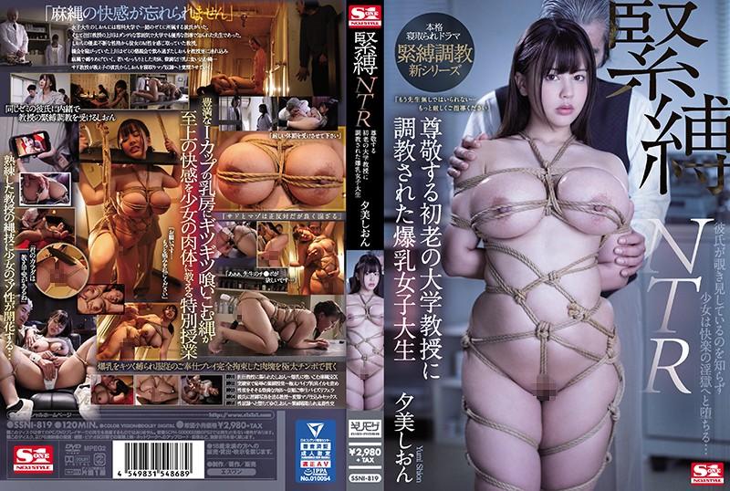 카테고리별야동 카테고리 巨乳 섹스밤19 www.sexb.me -> www.sexbam10.me