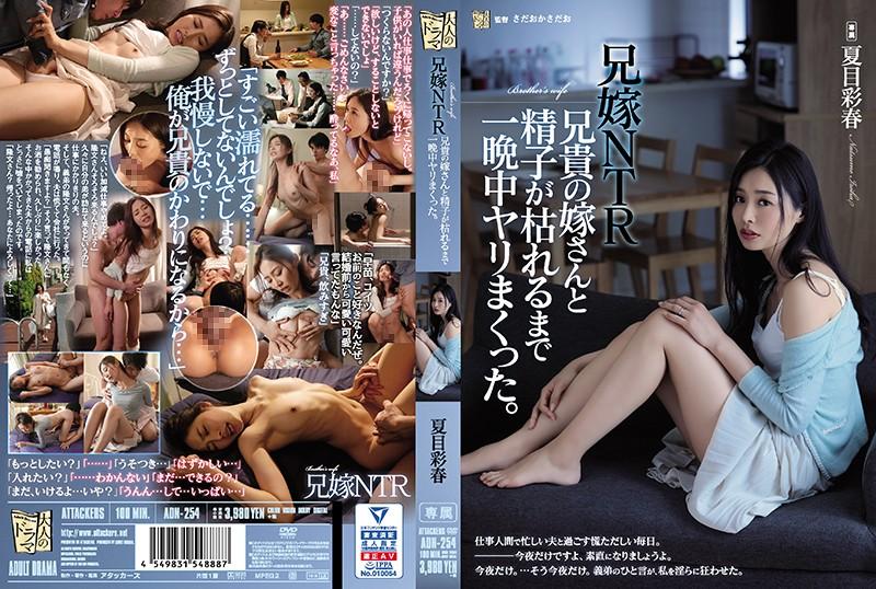 카테고리별야동 카테고리 人妻・主婦 섹스밤19 s1.sexbam7.me -> www.sexbam10.me