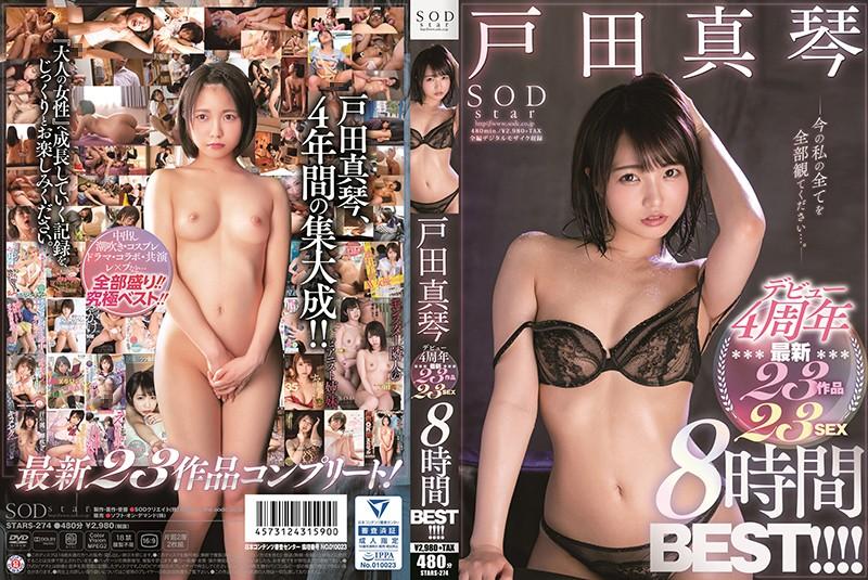 카테고리별야동 카테고리 美少女 섹스밤19 www.sexbam5.me -> www.sexbam10.me