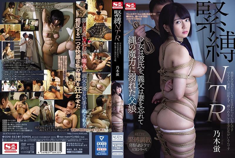 일본스페셜야동 카테고리 巨乳 섹스밤19 www.sexbam4.me -> sexbam9.me