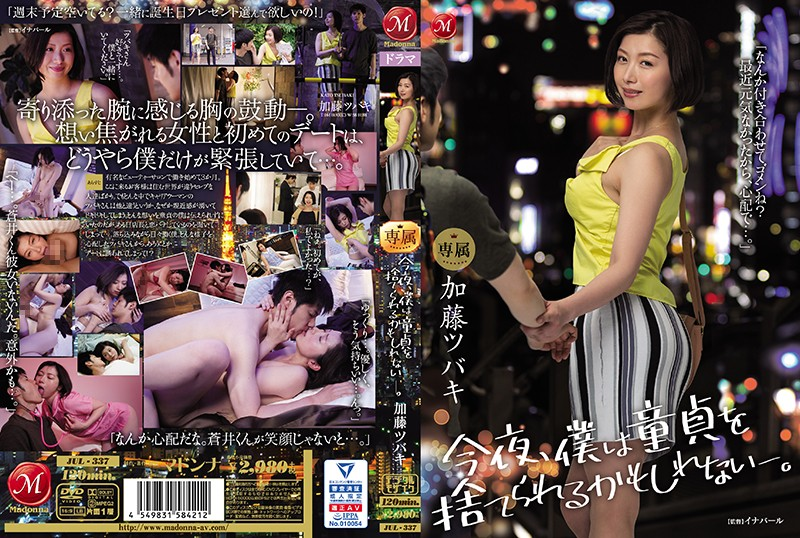 일본스페셜야동 카테고리 人妻・主婦 섹스밤19 www.sexbam3.me -> sexbam9.me