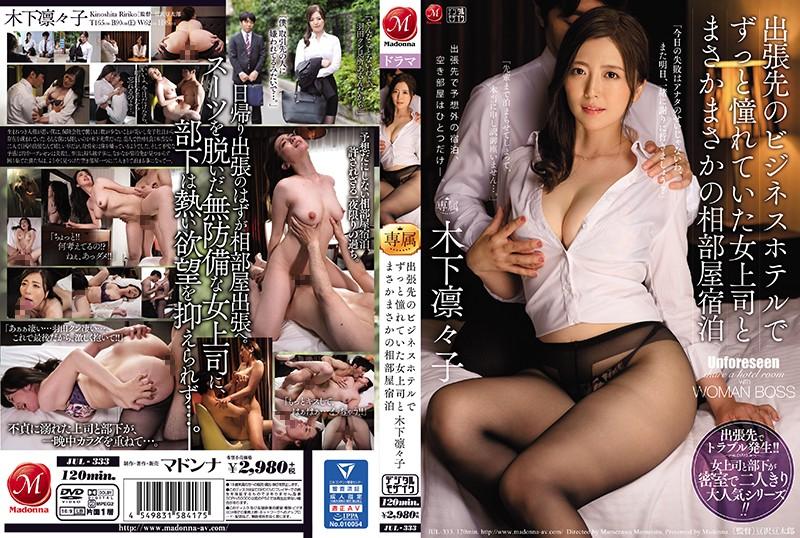 일본스페셜야동 카테고리 熟女 섹스밤19 www.sexbam6.me -> sexbam9.me