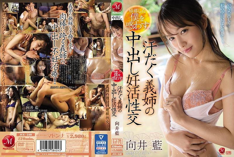일본야동 검색 汗だく 섹스밤 - Google검색【섹스밤】혹은【섹스밤.com】접속【www.sexbam10.me】