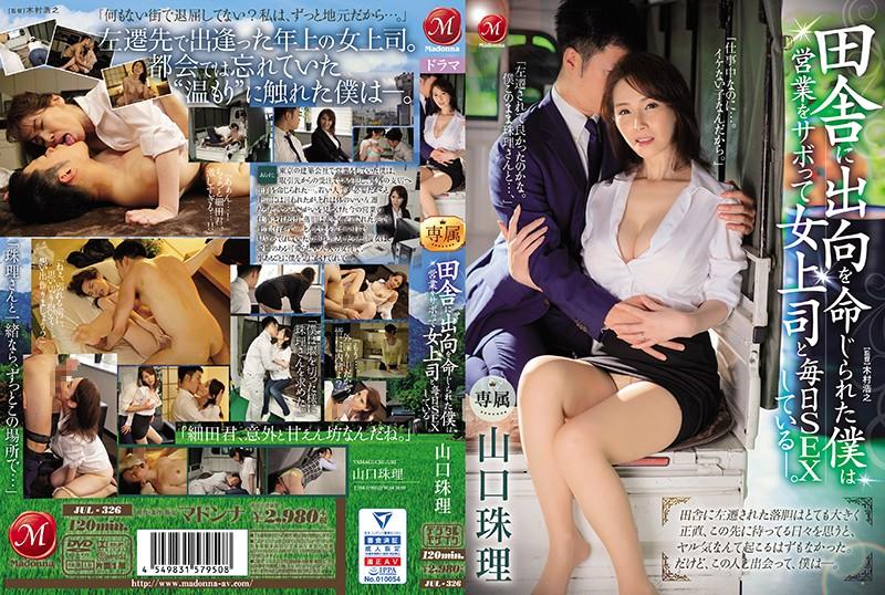 카테고리별야동 카테고리 不倫 섹스밤19 www.sexbam3.me -> sexbam9.me