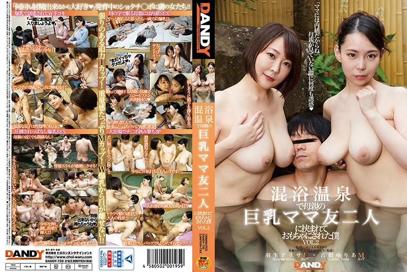 카테고리별야동 카테고리 温泉 섹스밤19 www.sexbam9.me -> www.sexbam10.me